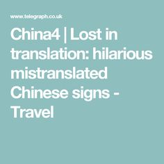 China4 | Lost in translation: hilarious mistranslated Chinese signs - Travel