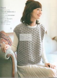 Lets knit series   - 2016