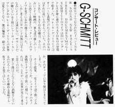 """g-schmitt:  APRES November 1984  """