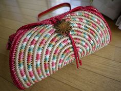 Ravelry: ayazocat's U.Second bag