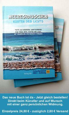 Buch Meeresrauschen, Illustrationen von Willy Dorn