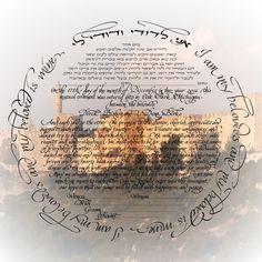 Ketubah Art Print personalization included (Jerusalem of Gold) by KetubahLA on Etsy