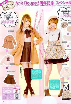 Gyaru! ♥♥ Such Cute Outfits!