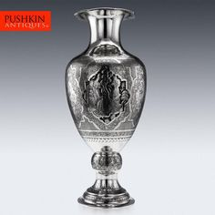 ANTIQUE 20thC PERSIAN SOLID SILVER MASSIVE REPOUSSE  VASE, ISFAHAN c.1920