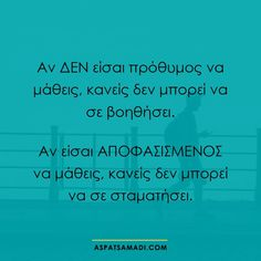 Greek Quotes, Great Words, Life Motivation, Business Quotes, Food For Thought, Self Improvement, Motto, Picture Quotes, Life Lessons