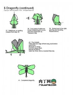origami dragonfly 5