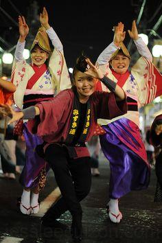 Festival Awa Odori in Yamato, Japan