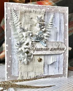 101 отметок «Нравится», 3 комментариев —  Scrapbooking ✂️by Ingrid (@ingrid_scrap) в Instagram: «Всём привет! В Наличии. Моя первая Зимняя открытка!!❄️Такая красивая, не могу поверить что её…»