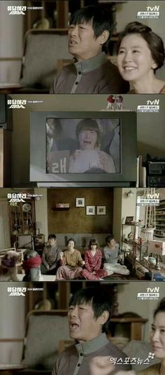 Scene from K.Drama 'Reply 1994' is that shi won from 1997? If it is i just realize it!