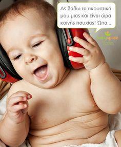 #Μουσική #παιδιά #αστεία #storyboards #babyspace #babyspacestories