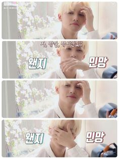 I love his shyness