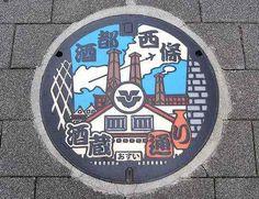 東広島市西条と酒蔵通りのマンホール Saijo, Higashi-Hiroshima