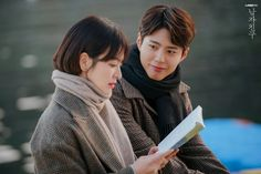 `Boyfriend` turning around the turn of the second block in the middle of Song Hye Kyo and Park Sword, what will be the romance. On the TVN drama `Boyfriend` (Yoo Young-ae plays, Park Shin-woo) In her last Song Hye Kyo, Song Joong Ki, Park Bo Gum, Kdrama Actors, Drama Korea, Actors & Actresses, Parks, Romance, Kpop