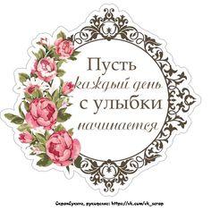 Скрапбукинг, рукоделие   ВКонтакте