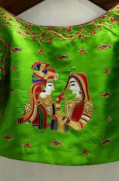 Back design Green Blouse Designs Silk, Saree Blouse Patterns, Designer Blouse Patterns, Bridal Blouse Designs, Design Patterns, Blouse Models, Collor, Work Blouse, Sleeve Designs