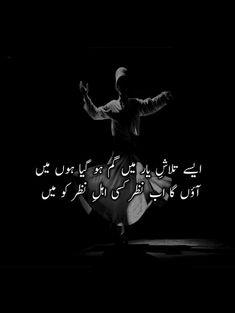 Ayse Talash e Yaar mai Gum ho geya hoon mai - Urdu Sad Poetry - Painful Urdu Poetry Urdu Quotes Images, Poetry Quotes In Urdu, Sufi Quotes, Love Poetry Urdu, My Poetry, Poetry Books, Allah Quotes, Islamic Quotes, Beautiful Poetry