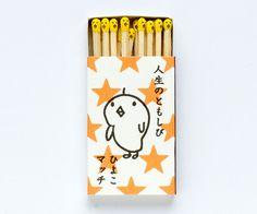 cute matches