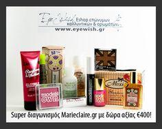 Το Marieclaire.gr και το Eyewish.gr χαρίζουν ένα σετ 12 καλλυντικών προϊόντων αξίας €132 σε τρεις τυχερές αναγνώστριες! Marie Claire, Coffee, Drinks, Food, Kaffee, Drinking, Beverages, Essen, Cup Of Coffee