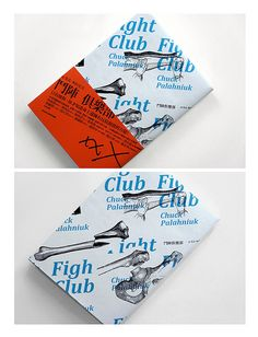 Fight Club Yung-Chen Nieh