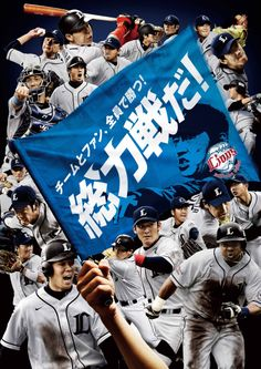 from: http://www.seibulions.jp/expansion/entertainment/pdf/img_1309_01.pdf