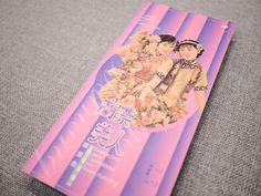 商業美人-關蕙農月份牌展Calendar Illustrations by Guan Huinong on Behance