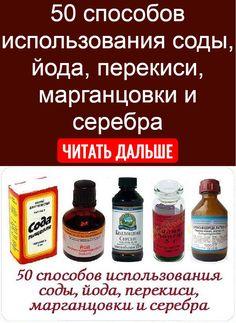 Natural Health Remedies, Hairspray, Tricks, Indian Food Recipes, Life Hacks, Sweet Home, Food And Drink, Eat, Learn German