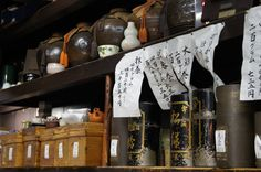 Tea store in Japan