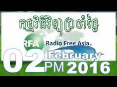 RFA Khmer Radio News,02 February 2016,Morning,Khmer Radio News,RFA Khmer...