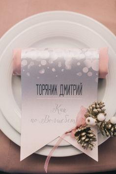 """""""Все как по волшебству"""" Игорь и Маша"""