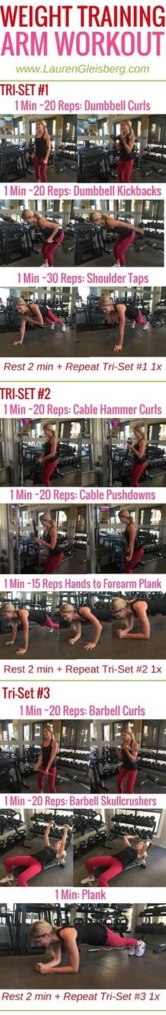 WEIGHT TRAINING ARM WORKOUT (gym version) - Day 2 of #LGFitmas Challenge  www.LaurenGleisberg.com