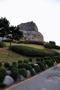 Hwaseong - The Fortress in Suwon, South Korea