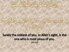 Surely the noblest of you, in #Allah's sight, is the one who is most #pious of you.  #Quran 49:13