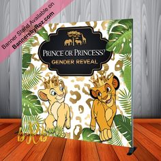 Gender Reveal Themes, Baby Gender Reveal Party, Cosmo And Wanda, Safari Theme Birthday, Lion King Baby Shower, Banner Backdrop, Baby Shower Fall, Baby Shower Balloons, Reveal Parties