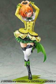 Love Live! School Idol Project - 1/8 - Hoshizora Rin | Anime Manga Comic PVC Figur Statue