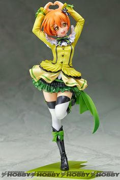 Love Live! School Idol Project - 1/8 - Hoshizora Rin | Anime Manga Comic PVC Figur Statue