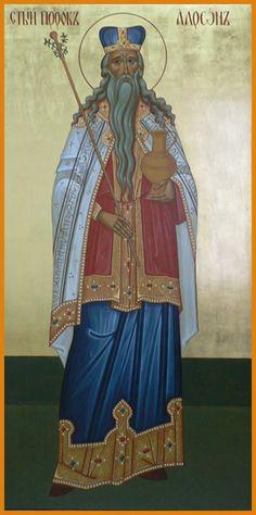 храмовая икона Byzantine Art, Byzantine Icons, Moise, High Priest, Orthodox Icons, Saints, Religion, Christian, Oil Paintings