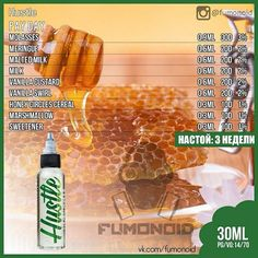 Hustle, Pay Day   Get All of these E-Liquids and more @ http://TeagardinsVapeShop.com or look for Teagardins Vape Shop in google play store today to get all the lates vape products right on your cell phone.