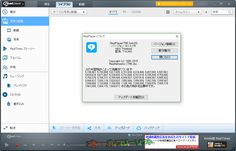 RealTimes 18.1.2.175   RealTimes--バーション情報--オールフリーソフト