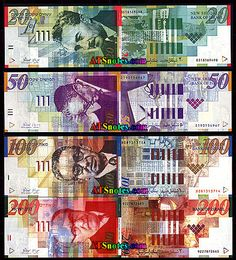Israel banknotes - Israel paper money catalog and Israeli currency history