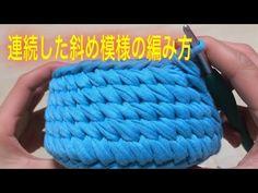 ズパゲッティで模様編み*連続した斜め模様の編み方 - YouTube