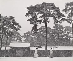 In the Court of the Meiji Temple, Tokyo, Japan - Paul Strand