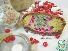 Трехслойный кекс с красной смородиной - кулинарный рецепт