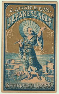 1875 Fisk Japanese Soap Victorian Trade Card Man in Ethnic Costume Parasol