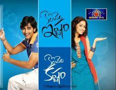 Konchem Ishtam Konchem Kashtam --- Telugu Movie