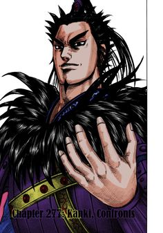 Kingdom 277 by UtaYuyuka on DeviantArt Kingdom 3, Artist At Work, Anime Guys, Deviantart, Black And White, Fictional Characters, Badass, Icons, Dark