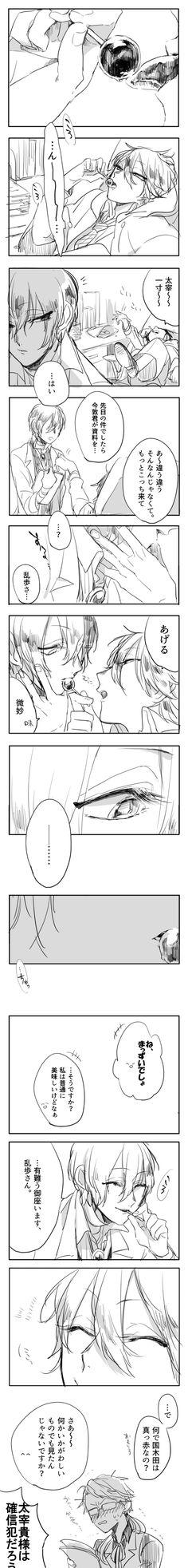 คุนิคิดะ:เอ่อ....แบบนี้ก็ได้เหรอ!?(////)