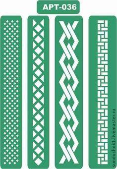трафарет 036 - зелёный,трафарет,трафареты,Декупаж,декупаж и роспись,материалы для творчества