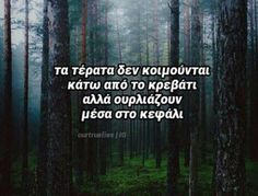 Greek Quotes, Humor, Motivation, Words, Humour, Funny Photos, Funny Humor, Comedy, Lifting Humor