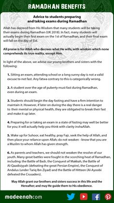 An important advice to young Muslims who will be taking their exams during whilst fasting in Ramadhan.