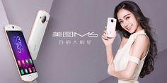 Meitu M6, un móvil con cámara frontal de 21 megapíxeles - http://j.mp/1Usz7lv - #Gadgets, #M6, #Meitu, #Noticias, #Smartphone, #Tecnología